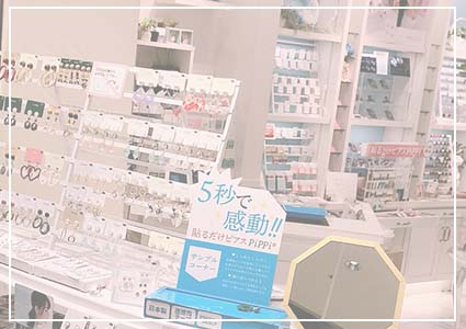 sample shop TOKYO